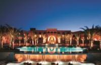 Oman - 5* Shangri-La Barr Jissah Resort & Spa