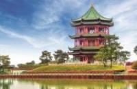 China: Best of China
