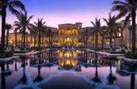 Dubai - 5* One & Only The Palm