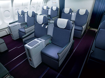 China Southern Business Class