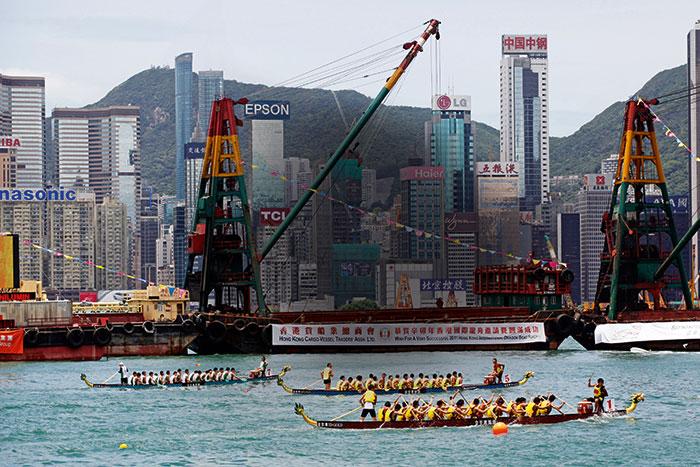 Dragon Boat Carnival