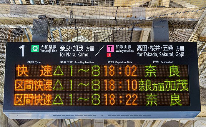 Japanese train departure board