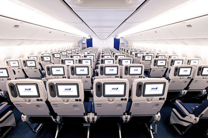 All Nippon Airways Economy Class