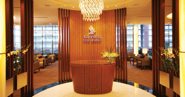 Singapore Airlines lounge