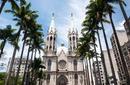 The São Paulo See Metropolitan Cathedral