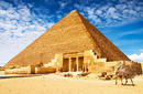 A Pyramid of Giza