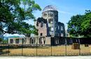 Hiroshima Peace Memorial | by Flight Centre's Jillian Blair