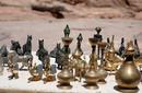 Trinkets For Sale, Petra | by Flight Centre's Katrina Imbruglia