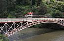 Kings Bridge, from Cataract Gorge