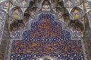 Mosaic, Sultan Qaboos Grand Mosque, Muscat