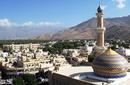 Skyline, Muscat
