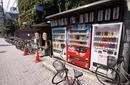 Vending Machines   by Flight Centre's Stephen Bullock