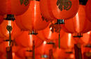 Chinese Lanterns, Shanghai