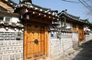 Traditional Houses, Bukchon Hanok Village, Seoul