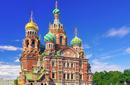 The Church of the Savior on Spilled Blood