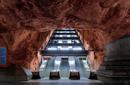 A Stockholm metro station