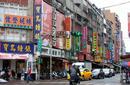 Taipei streets   by Flight Centre's Talia Schutte