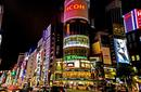 The Bright Lights of Ginza | by Flight Centre's Michael Van Raaphorst