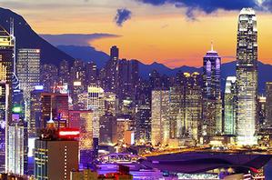 The Hong Kong city skyline at sunset