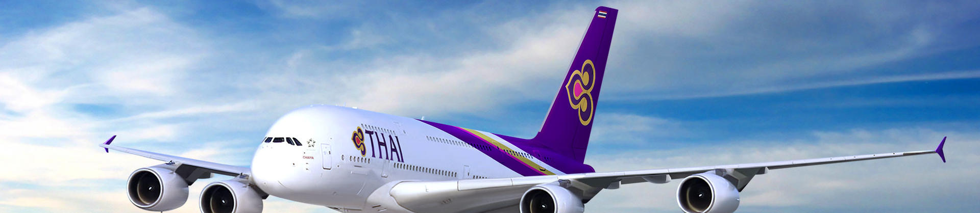Thair Airways aircraft