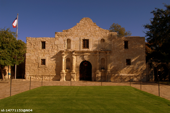 Remember the Alamo: learn about the Texas Revolution