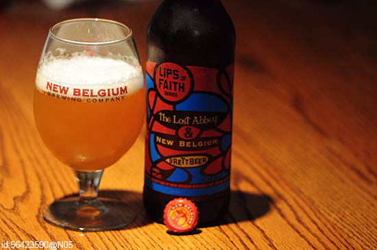 RS New Belgium Brew Co - Adam Barhan FLICKR id 56423590@N05