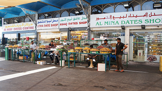 Visiting the date market in Abu Dhabi (image: Lauren Burvill)
